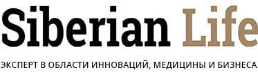 Журнал «Siberian Life»