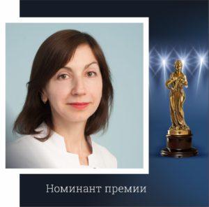Елена Михайловна Мухортова.