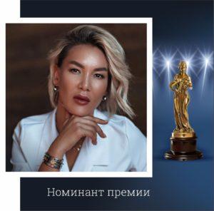 Регина Васильевна Александрова, врач дерматолог-косметолог, инстаграм: @dr.riga_monamieclinic