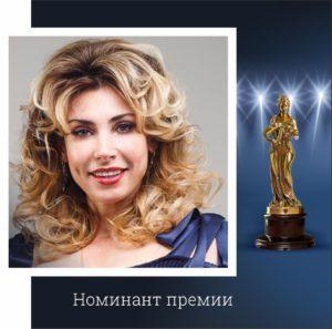 Татьяна Владимировна Романовская, Врач пластический хирург