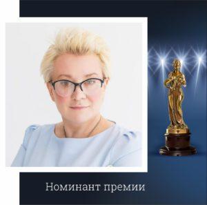 Людмила Геннадьевна Косарева. врач-дерматолог, косметолог
