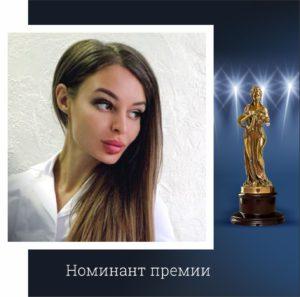 Екатерина Игоревна Андрианова,