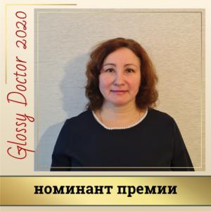 Белова Галина Николаевна